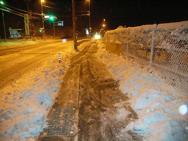 人力による除雪除雪後