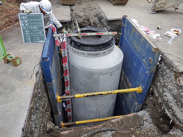 上下水道の施設整備