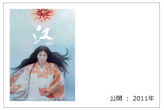 NHK大河ドラマ『江』~姫たちの戦国~