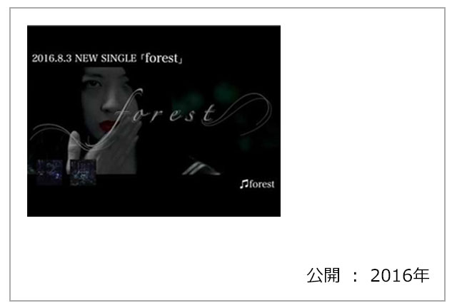 R指定 / forest