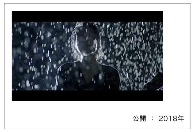 The Birthday / 青空