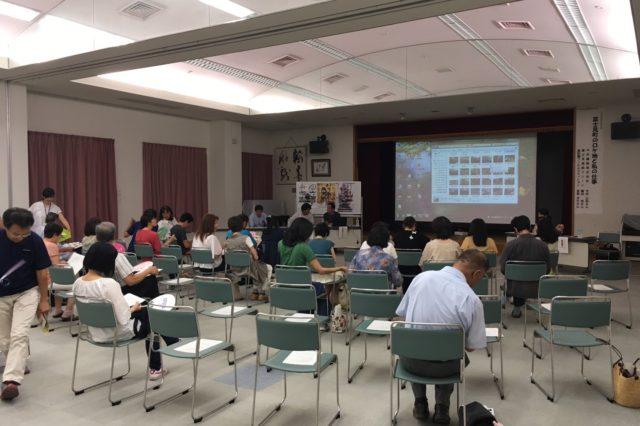 トークイベント「富士見町のロケ地と私の仕事」にご参加いただきありがとうございました