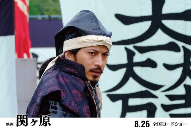 映画「関ケ原」業務試写会